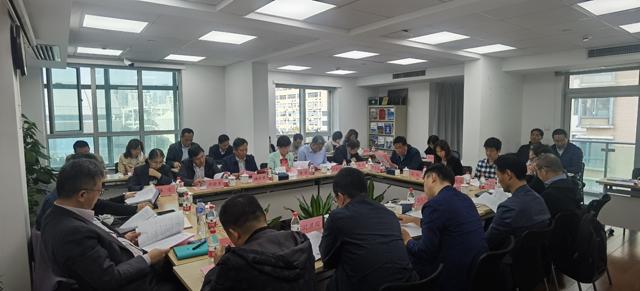 上海市房地产估价师协会 召开第六届第五次常务理事会会议